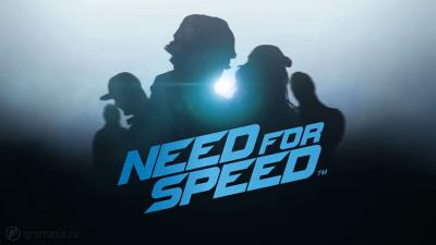 Превью игры - Need For Speed