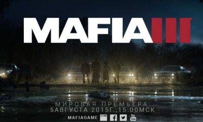 Анонс Mafia III. Первый трейлер покажут 5 августа
