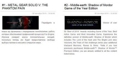 Metal Gear Solid V: The Phantom Pain остается самой продаваемой игрой в Steam
