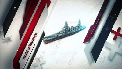 Обзор игры - World of Warships