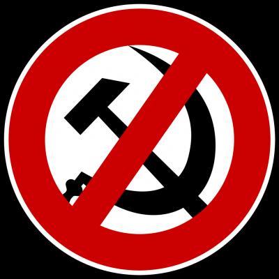 Фашисты осуждают коммунизм!