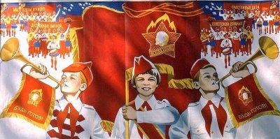 Путин создал «Российское движение школьников»
