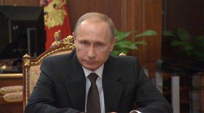 Путин подписал закон о перечислении в бюджет 90% прибыли ЦБ за 2015 год
