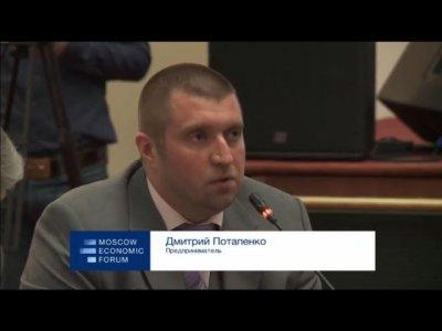 Грудинин и  Потапенко на секции МЭФ по экономической безопасности