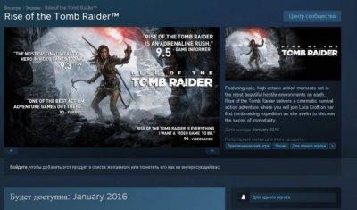 Steam подтверждает, что РС-версия Rise of the Tomb Raider выйдет в январе