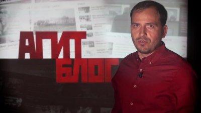 АгитБлог: Констатнтин Семин о национализме и комитете 25 января