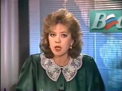 Новости 1991 г