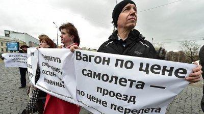 Митинг работников Московского метро