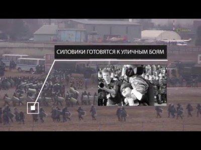 Тайные учения нацгвардии в Подмосковье 7 апреля 2016 года