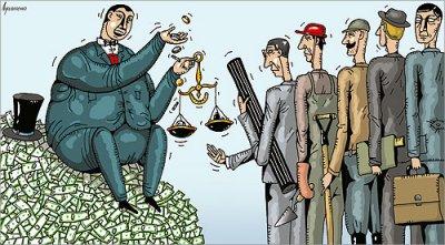 Капитализм – узаконенный грабеж