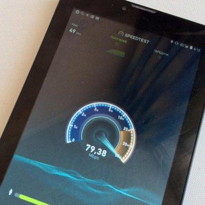 Блогеры Чувашии составили карту интернет-скоростей «МегаФона»