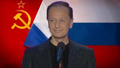 Михаил Задорнов: Хочу в коммунисты