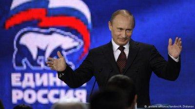 Что обещала «Единая Россия» пять лет назад