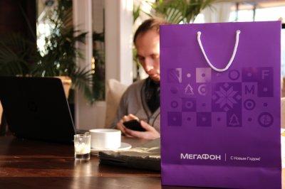 «МегаФон» рассказал корпоративным клиентам, как управлять бизнесом удаленно