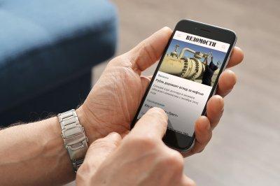 «Ведомости» в мобильном формате