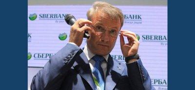 """Герман Греф: """"Россию без Путина ждёт устойчивый высокий рост"""""""