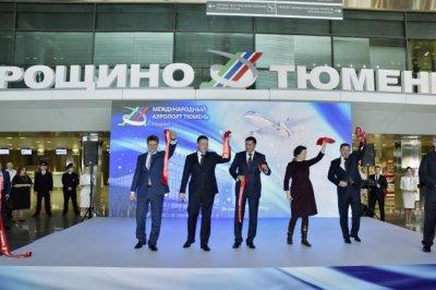 В Тюмени официально открывается аэропорт Рощино