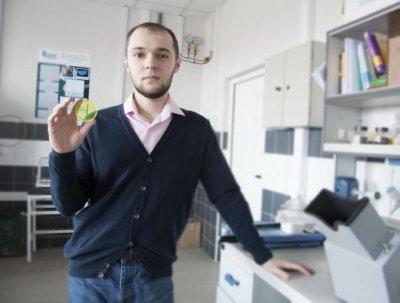 Во Владивостоке разработали материалы для создания энергогенерирующих окон