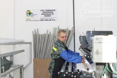 На тюменском предприятии инвалидов по зрению запустили производство туалетной бумаги и бумажных полотенец