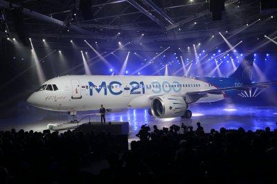 Товарный знак - изображение и название самолета МС-21 обрел хозяина
