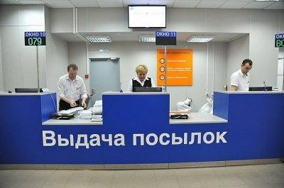 Почта России уволит начальников ради почтальонов