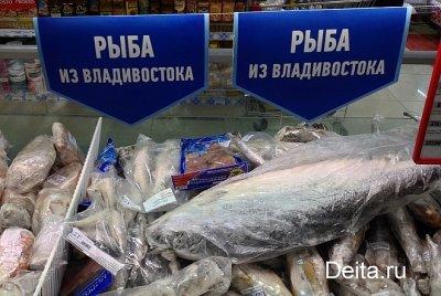 Эксперты одобрили проект Стратегии развития рыбной отрасли до 2030 года