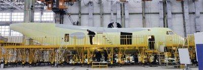 В Воронеже собрали первый Ил-112