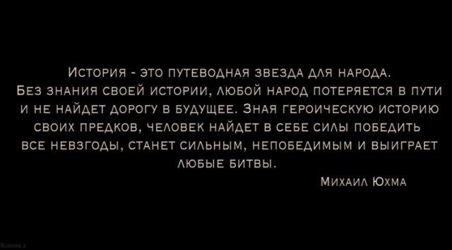 Фильм об истории чувашского народа