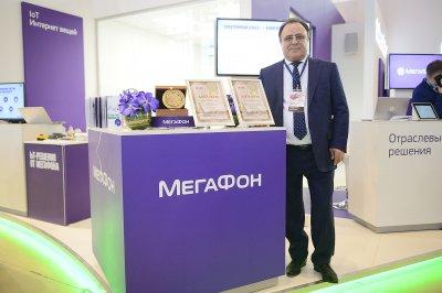 МегаФон вновь признан лучшим поставщиком телекоммуникационных услуг для государственных заказчиков