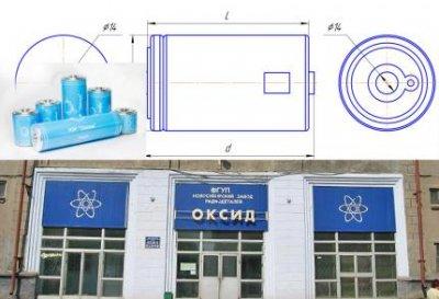 В Новосибирске начат выпуск новых российских суперконденсаторов