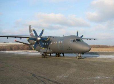 Производство Ан-140 в России официально завершено