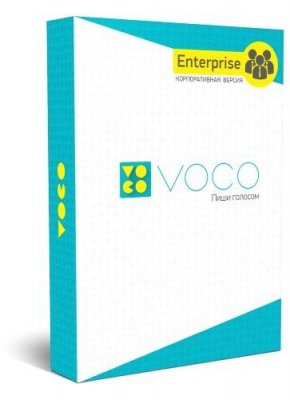 Voco Enterprise 2.0.464.1268