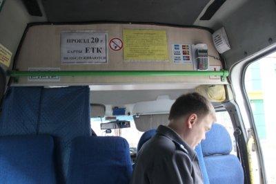 В Чебоксарах еще две маршрутки перестали принимать ЕТК