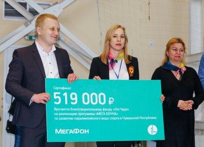 МегаФон вложил более полумиллиона рублей в развитие паралимпийского спорта бочча в Чувашии