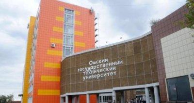 В Омске разрабатывается новый 5-канальный пирометр