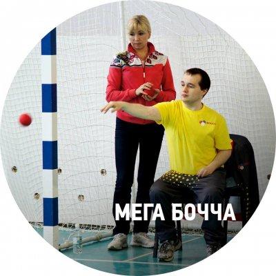 Боччисты из Чувашии завоевали 10 медалей на спортивном фестивале городов Поволжья