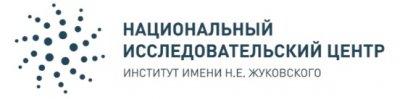 Россия стала постоянным участником Международного комитета по сопротивлению усталости авиационной конструкции ICAF