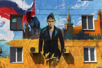 Поиски образа будущего для Владимира Путина идут тяжело
