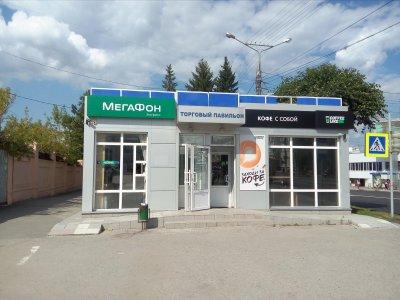 МегаФон приглашает жителей и гостей Чебоксар на открытие нового фирменного салона