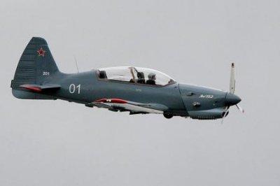 Новый Як-152 становится серийным