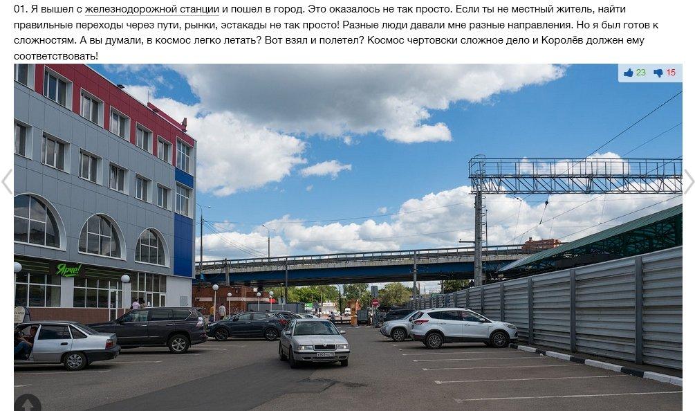 ЖД вокзал г Казань расписание поездов телефоны