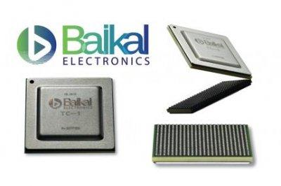 Производство процессоров Байкал-Т1 вышло на стадию крупносерийного