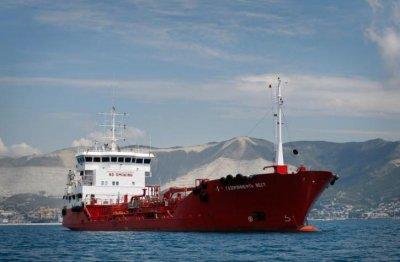 На самом большом российском нефтезаводе начали выпуск экологичного судового топлива