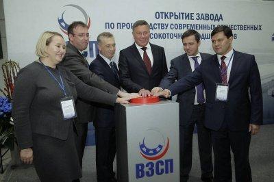 В Вологодской области открыт новый завод по производству подшипников