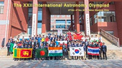 Российские школьники завоевали 8 медалей на Международной астрономической олимпиаде