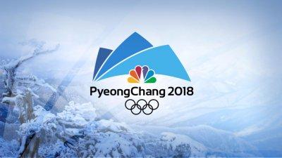 «XXIII Зимние Олимпийские игры. Пхёнчхан, Республика Корея»