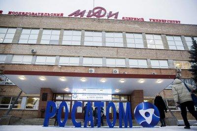 В России разработана новая технология создания лазерного масс-спектрометра
