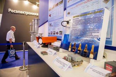 «Росэлектроника» разработала новый микроконтроллер для электродвигателей