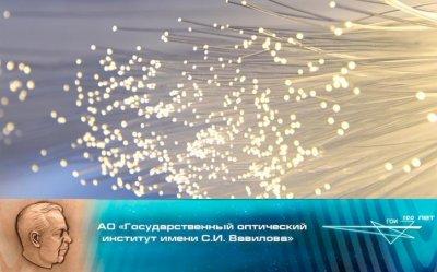 В России создано новое кварцевое оптоволокно повышенной термостойкости