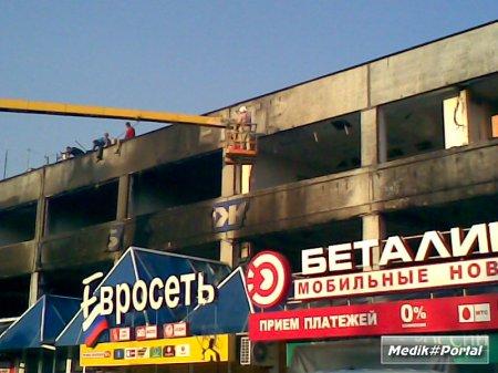 Обстановка в МТВ на следущий день после пожара